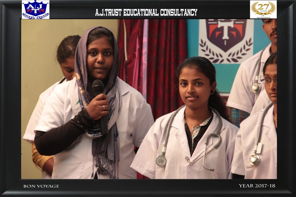 STUDENT- MUFINA YASMIN SHARING HER EXPERIENCE ABOUT SERVICE & GUIDANCE  FROM A J TRUST TEAM FOR